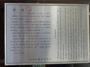 Studio 2021 Mar 浅草寺先祖供養 (49)